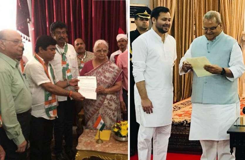 कर्नाटक ने बिगाड़ा बिहार-गोवा का गणित, आरजेडी-कांग्रेस ने पेश किया सरकार बनाने का दावा