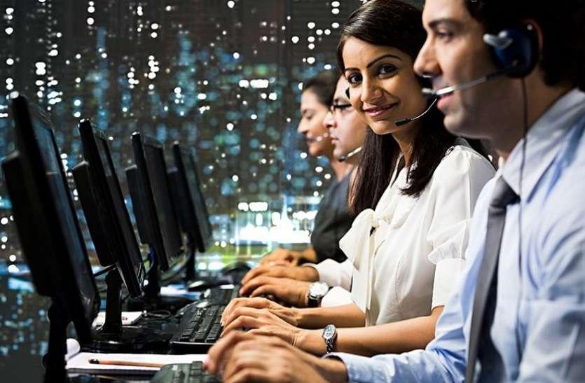 टेलीकॉम सेक्टर में 2021 तक आएंगी 8.70 लाख नौकरियां