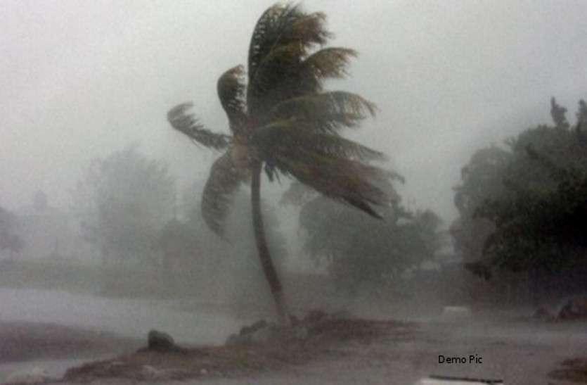 VIDEO: यकीन मानिए, आज तक नहीं देखा होगा आपने ऐसा तूफान, थम गई सांसें