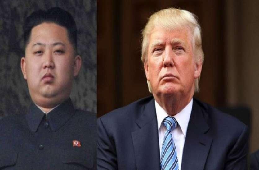 'लीबिया मॉडल' पर दिए बयान पर भड़का उत्तर कोरिया, रद्द हो सकती है अमरीका से वार्ता