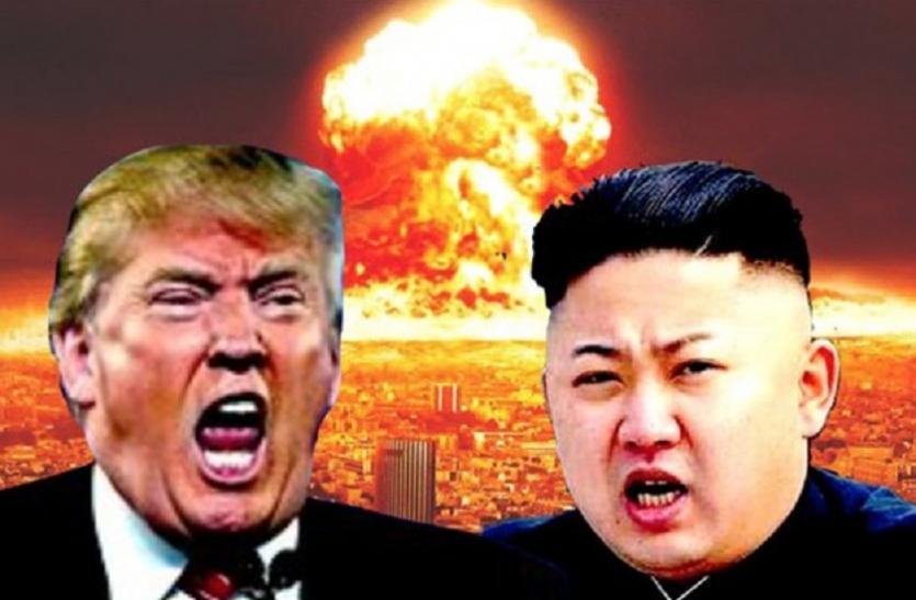ट्रंप-किम की मुलाकात से पहले बड़ा बवाल, अमरीका ने उत्तर कोरिया को दी तबाह करने की धमकी