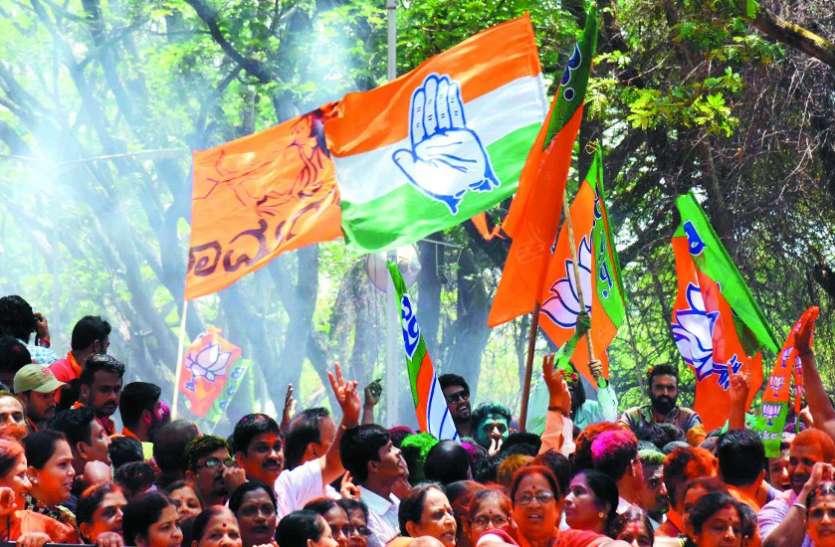 दोगुने हो गए इस बार भाजपा के वोट