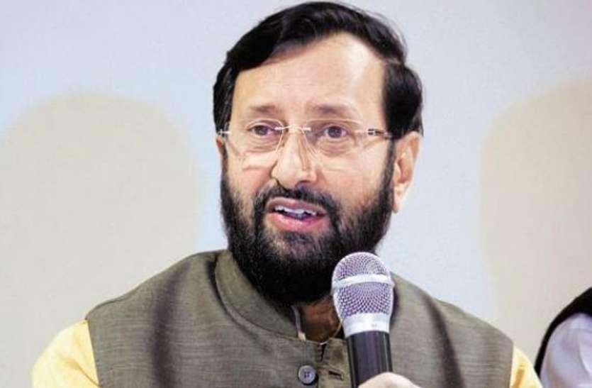 कांग्रेस ने किया कई विधायकों के हस्ताक्षर का फर्जीवाड़ा : भाजपा