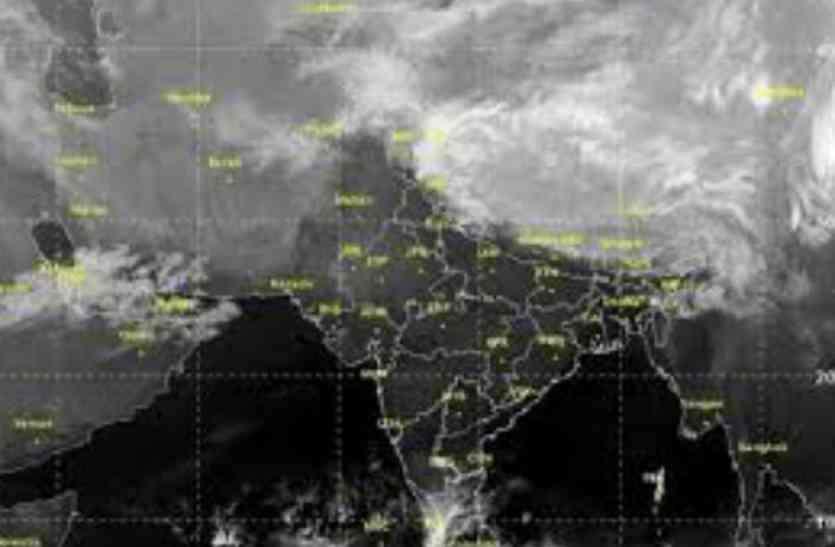 मौसम विभाग का अलर्ट, रहें सावधान शाम को आएगा तेज अंधड़
