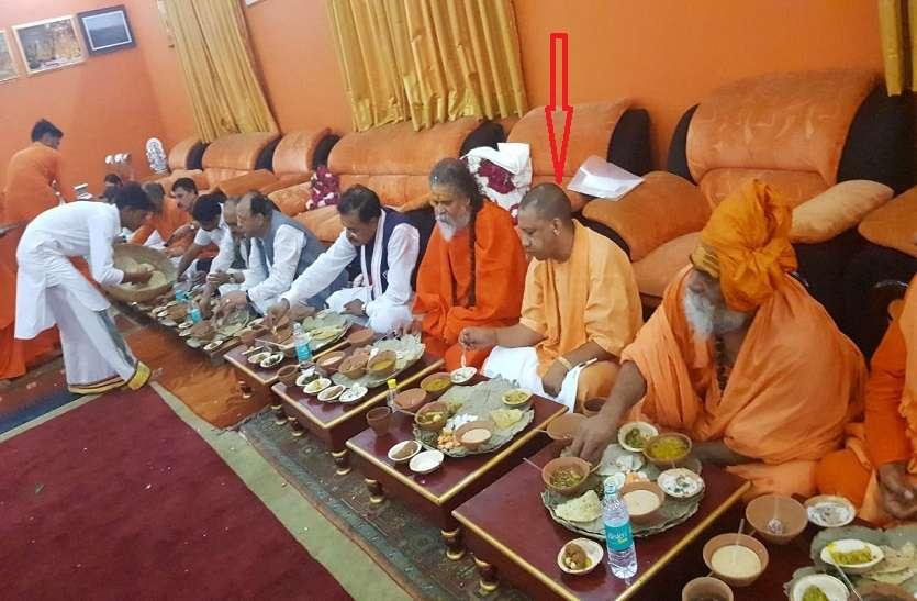 इलाहाबाद में नाथ परंपरा के अनुसार CM योगी का हुआ जलाभिषेक, मठ में संतों के साथ भोजन कर घोषित की शाही स्नान की तिथि