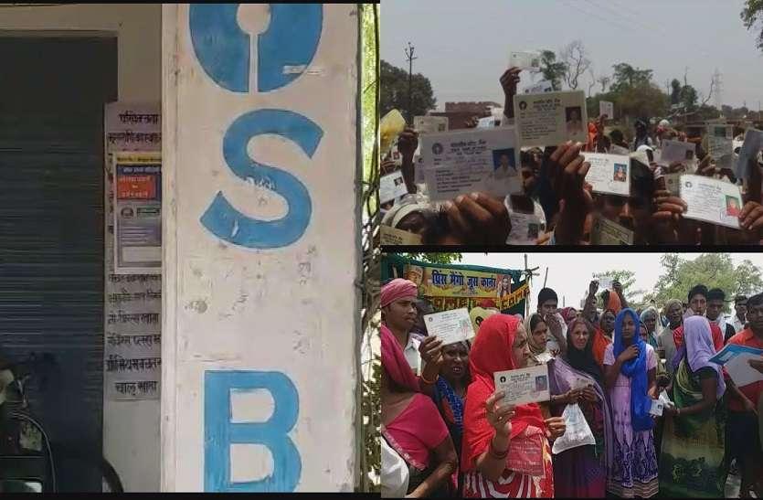 एसबीआई का यह बैंक मैनेजर सैकड़ों उपभोक्ताओं के करोड़ों रूपए लेकर हुआ फरार, मचा हड़कंप