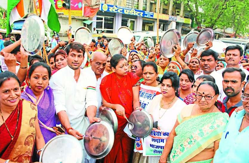VIDEO : कांग्रेस ने थाली पीटकर जताया विरोध,भाजपा पर लगाए आरोप