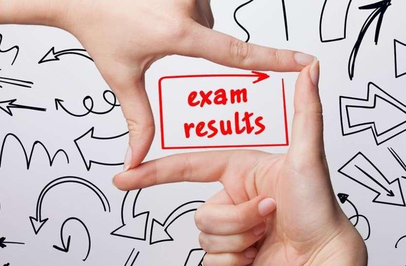 West Bengal 12th Class result जून के पहले सप्ताह में होगा घोषित
