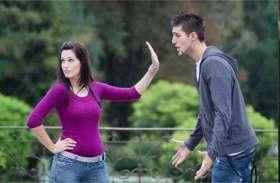 गर्लफ्रेंड के मामले में बेहद अनलकी होते हैं ऐसे लड़के, कभी भी नहीं होती इनकी सेटिंग