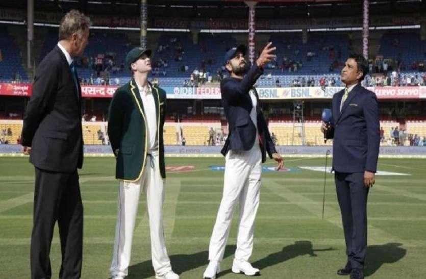 अब बिना टॉस के खेला जाएगा मैच, आईसीसी के नए नियम से कई दिग्गज रूठे