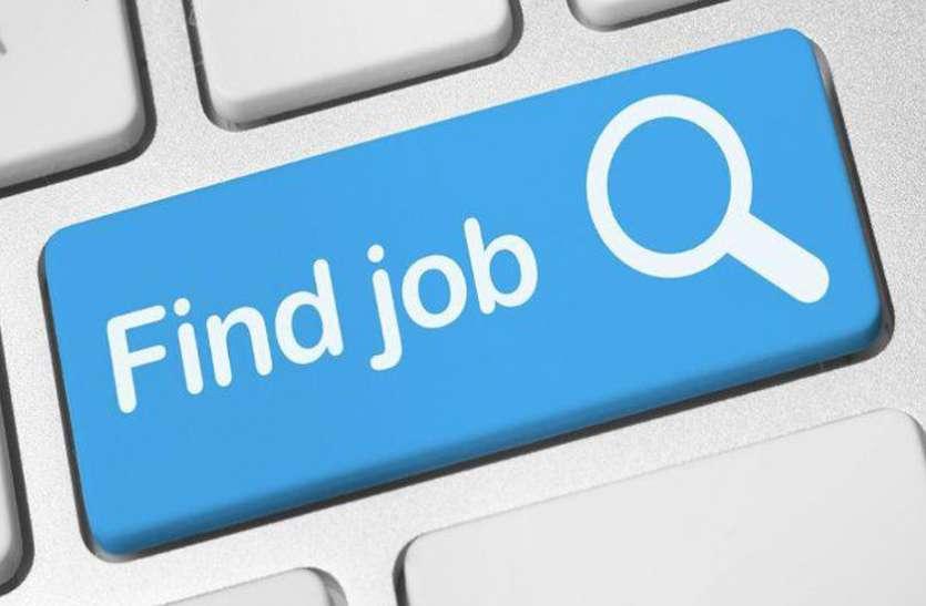 12वीं पास के लिए नोएडा में नौकरी करने का सुनहरा मौका, ऐसे करें आवेदन