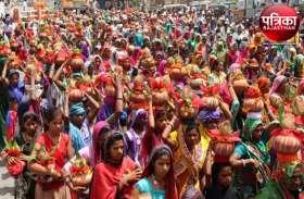 बांसवाड़ा : गंगा मैया के जयकारों से गूंज उठा शहर, कलशयात्रा के उत्साह में गर्मी भी बेअसर