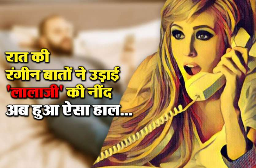 hindi call girl number