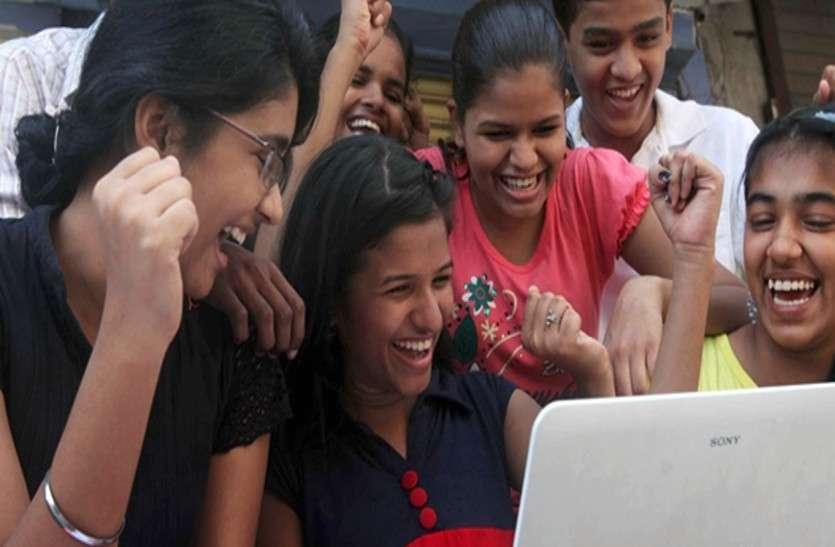 RBSE 12th RESULT 2018: बारहवीं साइंस और कॉमर्स के रिजल्ट हुए जारी, जानिए उदयपुर के बच्चों का क्या रहा नतीजा
