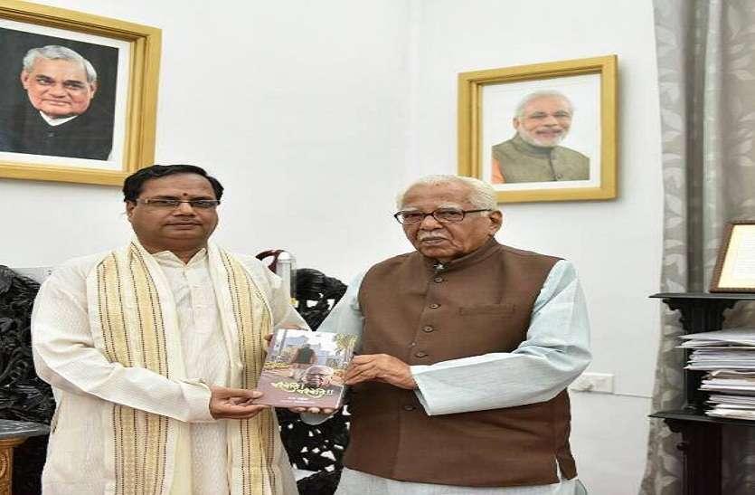 प्रोफेसर राजाराम शुक्ल सम्पूर्णानन्द संस्कृत विश्वविद्यालय के नए कुलपति नियुक्त