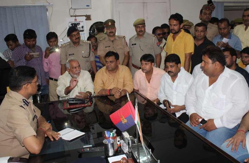 इन दो भाजपा विधायकों ने कहा- कप्तान साहब, हमारी सरकार में भी है गुंडाराज