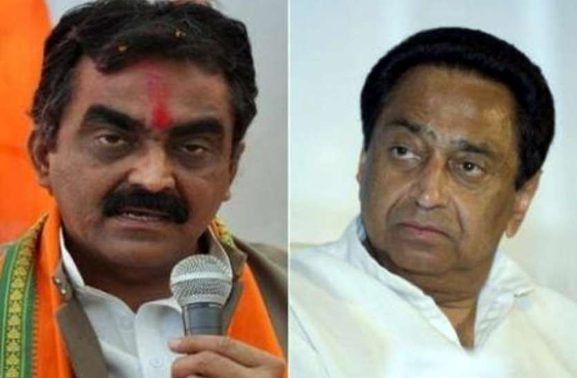 चुनाव प्रचार में भाजपा से पिछड़ी कांग्रेस