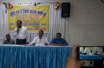 RSS ने आगरा में शुरू किया अनोखा अभियान, देखें तस्वीरें