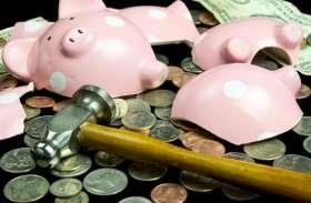 पिग्गी बैंक नहीं यहां जमा करें 5-10 रुपए, जल्द हो जाएंगे मालामाल