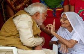 पीएम मोदी की मां पर मदर्स डे के दिन ट्वीट करने वाले पर हुर्इ ये कार्रवार्इ