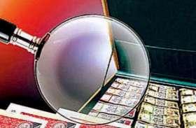 RBI ने तैयार किया औजार, नकली नोटों से दिलएगा निजात