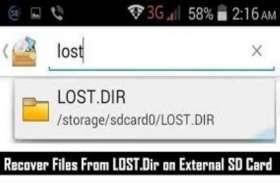 आखिर स्मार्टफोन में क्यों होता है Lost.DIR नाम का फोल्डर, सच्चाई जानने के बाद रह जाएंगे दंग