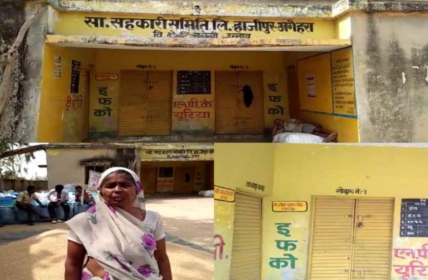 गेहूं क्रय केंद्र पर किसानों का शोषण, खुलेआम मांगी जाती है रिश्वत