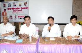 आगामी चुनाव को लेकर भीम सेना का बड़ा ऐलान, दलितों के लिए लड़ेगी चुनाव