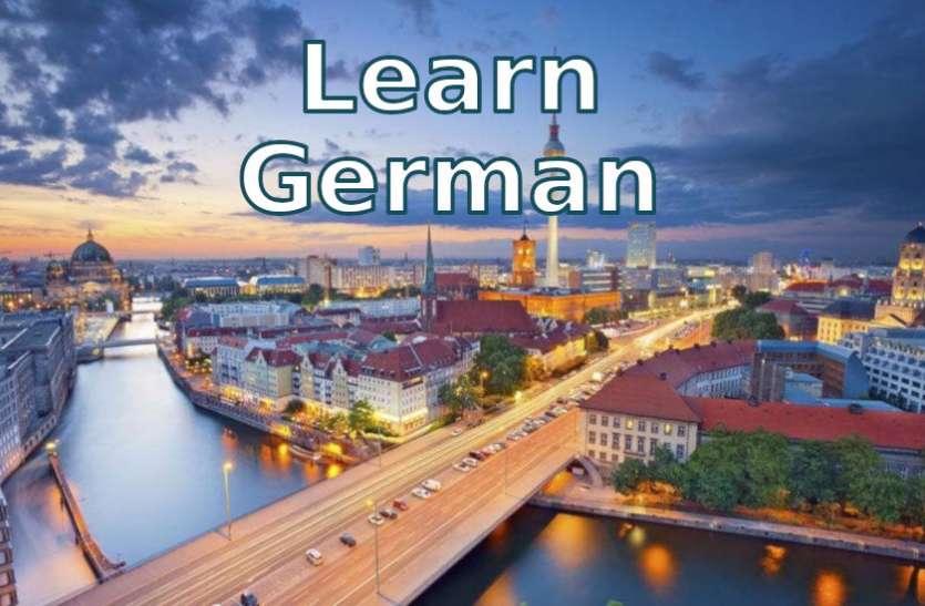 Learn German Language - आइए जर्मन भाषा सीखें