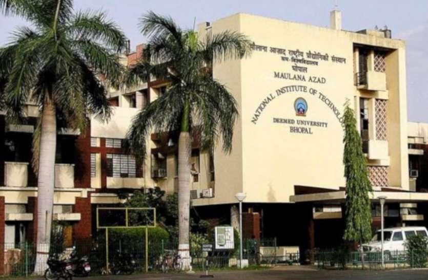 MANIT, Bhopal से करें MBA, ऐसे करें आवेदन, ये हैं आवश्यक योग्यता