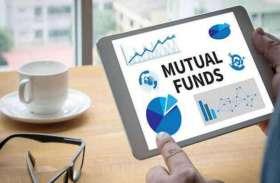 निवेश के लिए पहली पसंद बना म्युचुअल फंड, एक माह में 8 लाख नए निवेशक जुड़े