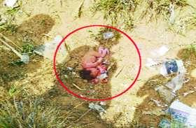 मर गई मां की ममता! फूल जैसी नवजात बेटी को कचरे में फेंका, तड़पती मिली मासूम, हालत नाजुक