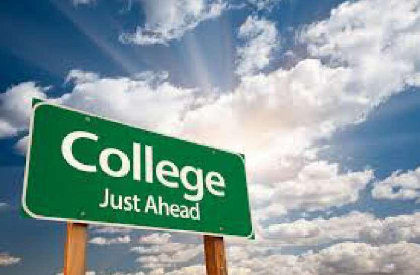 स्वयंपाठी बनकर पूरा कर रहे उच्च शिक्षा का सपना