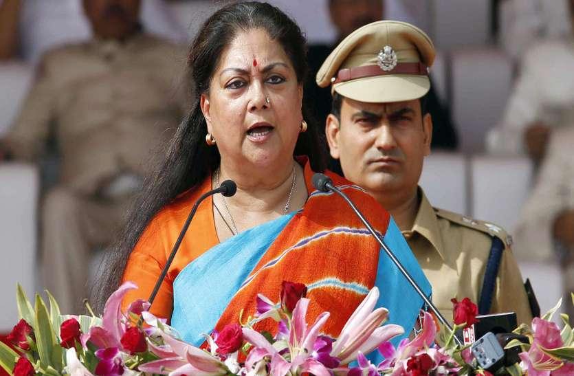 CM राजे ने दिया साढ़े सात करोड़ राजस्थानियों को संदेश, बताया राजस्थान में भाजपा के आगे बढ़ने का राज!