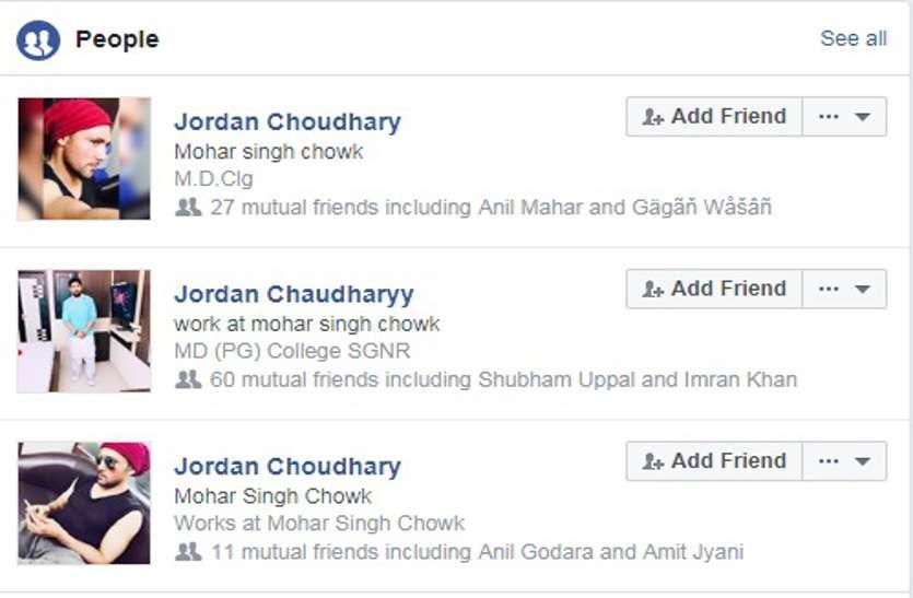 Jordan murder case : सोशल मीडिया पर था सक्रिय, फेसबुक पर हैं कई अकाउंट