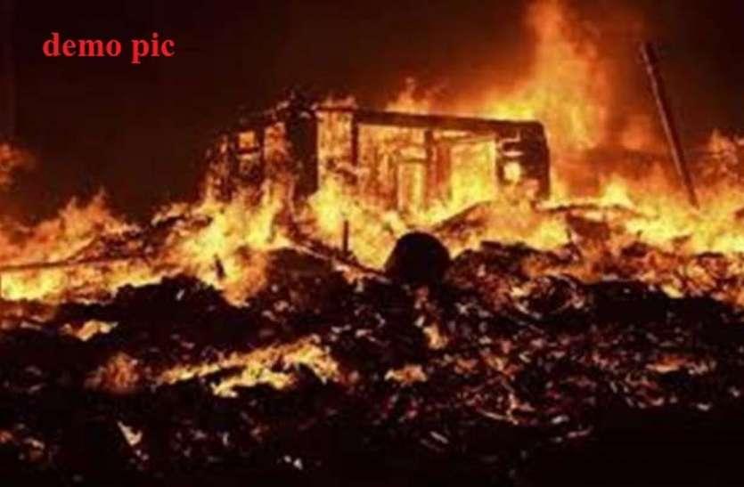 5 लोगों ने एक महिला व बच्चों से घर में घुस कर मारपीट की, वे बचने के लिए झोंपे में घुसे तो उसमें भी आग लगा दी