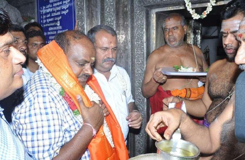 कर्नाटक: मुख्यमंत्री बनने से पहले भगवान की शरण में एचडी कुमारस्वामी