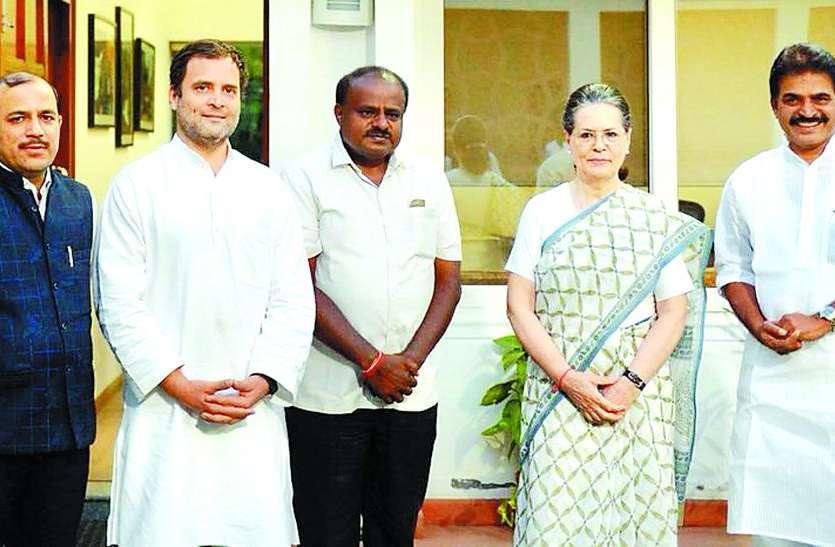 कर्नाटक : विपक्ष को एक मंच पर लाने का मौका