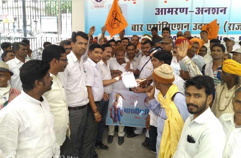 उदयपुर में हाइकोर्ट बेंच को लेकर जयपुर-जोधपुर में कार्य बहिष्कार
