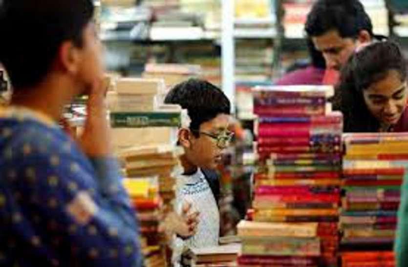 रीवा से उठी आवाज, पुरानी किताबों का करिए दान