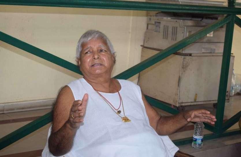 इलाज के लिए मुंबई रवाना हुए लालू प्रसाद यादव