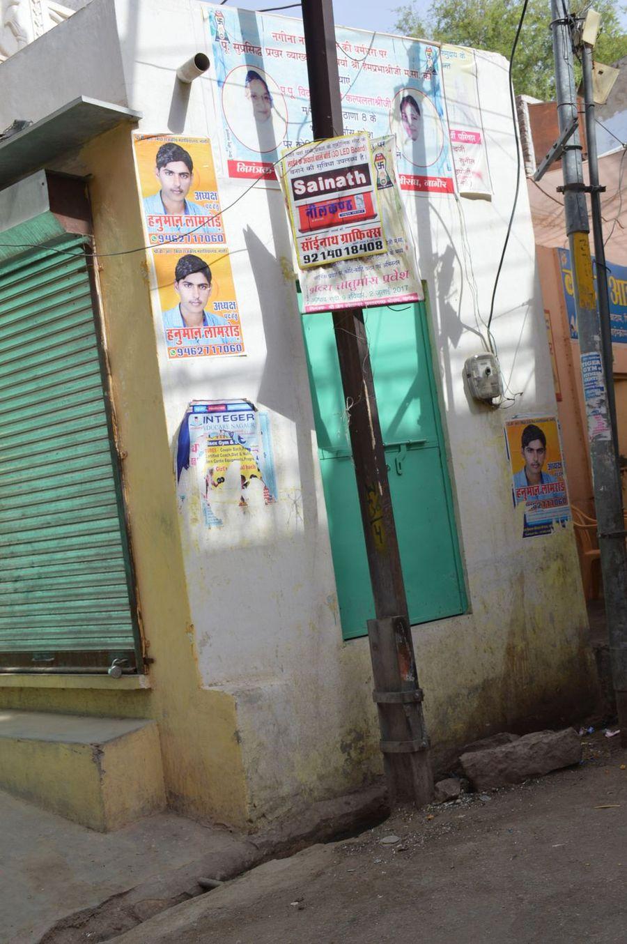 विज्ञापनों की चमक के आगे फीका नागौर शहर का सौन्दर्य