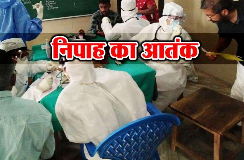 केरल में निपाह वायरस का कहर: 2 और लोगों की मौत, अलर्ट हुआ जारी