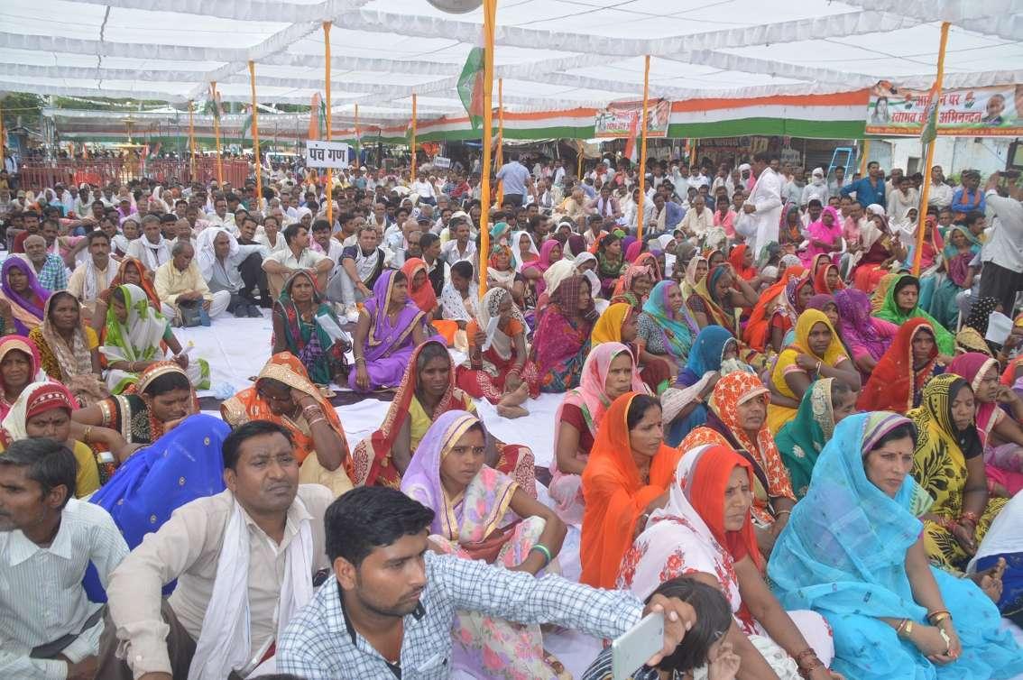 Panchayati Raj Mahasammelan