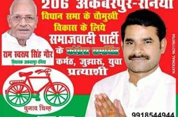 अखिलेश ने थमाया था साइकिल का हैंडिल, कानपुर को बना डाला देशी मधुशाला का हब