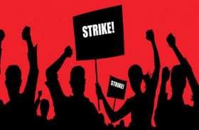 यहां भुगतान नहीं मिलने से हड़ताल पर गए संविदा कर्मचारी , 2 दर्जन गांंवोंं में जलापूर्ति ठप