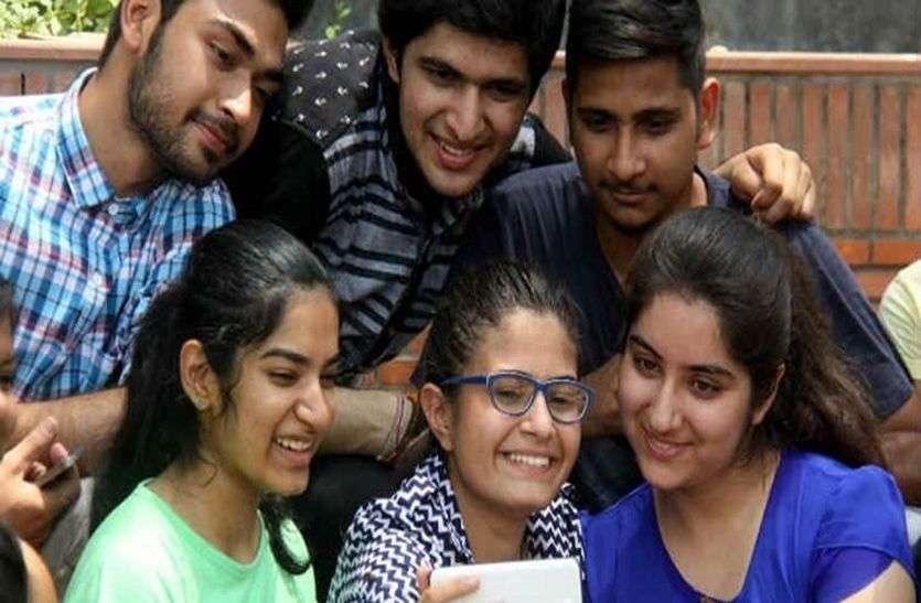विज्ञान व वाणिज्य का रिजल्ट 2018 : पूरे राजस्थान में दूसरे स्थान पर रहा सीकर
