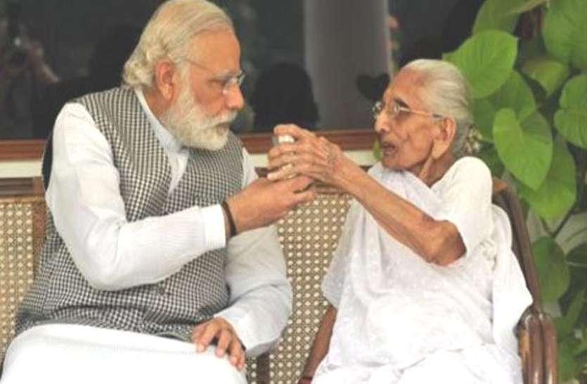 राजस्थान में यहां से PM मोदी और उनकी मां पर हुई अभद्र टिप्पणी, हड़कंप के बीच सरकारी व्याख्याता अरेस्ट