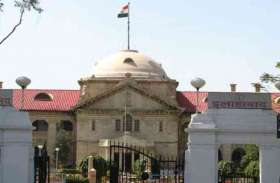अभियुक्तों को गिरफ्तार नहीं करने पर एसएसपी कानपुर तलब