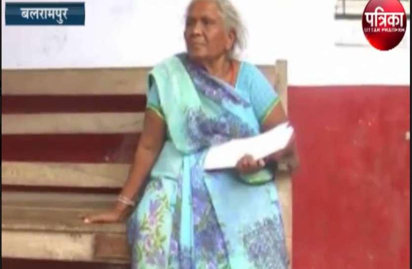 अपनी बूढ़ी मां पर अत्याचार कर रहा बीजेपी नेता, सत्ता के रसूख पर पुलिस नहीं कर रही कार्रवाई